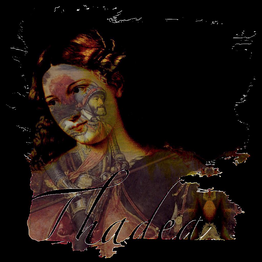 Thadea d'Asburgo o Thadea d'Austria, figlia illegittima di Carlo V imperatore. Alias Tadea o Taddea
